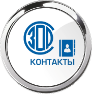 Contakt-icon